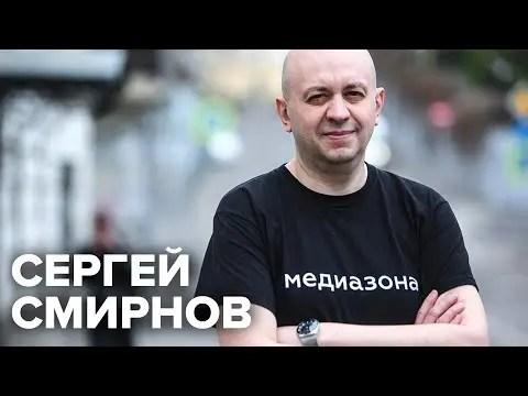 Legal Case of the Week: Mediazona editor Sergei Smirnov sentenced to 25 days in prison