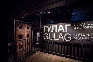 """Read more about the article 'We want to create a large exhibition and call it """"Do the Counting Yourself"""". So it's clear where the margin of error of several millions dead and repressed comes from' – Roman Romanov, director of the GULAG History Museum [an interview with Republic]"""