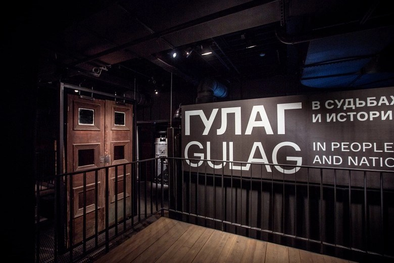 Read more about the article CSO of the Week: the Gulag History Museum, in Moscow