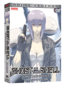 Ghost in the Shell Stand Alone Complex Complete Collection DVD Anime Legends