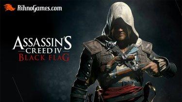 Install Assassin Creed IV Black Flag