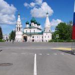 0001715_Jaroslavl