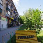0003730_Orsk