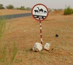 0990_Mauretanien_Warnschild