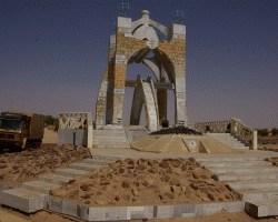 """Das """"Monument Flamme de la Paix"""""""