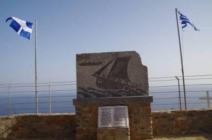 Denkmal in Ag. Nikitas