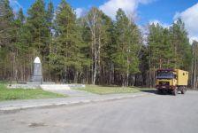 Die Kontinentalgrenze zwischen Europa und Asien bei Jekaterinburg.