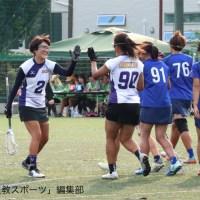 【女子ラクロス部】ホーム会場で13点差つけ圧勝!FINAL4入りに王手!