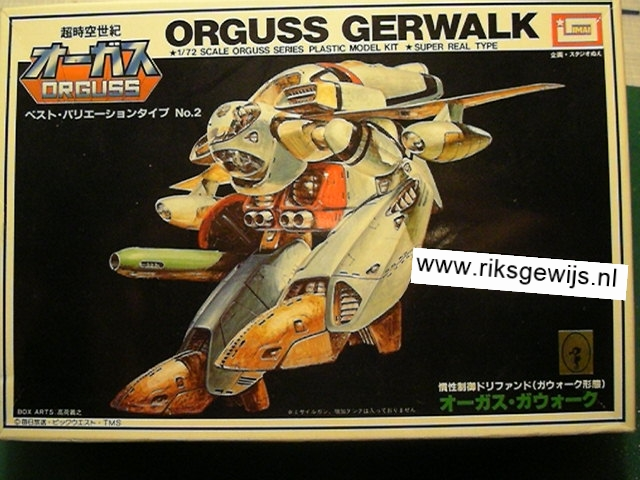 Orguss.2