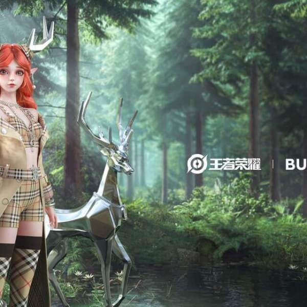 Burberry will create exclusive skins for the popular video game