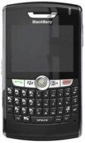 Cingular BlackBerry 8800 Coming Feb. 20th