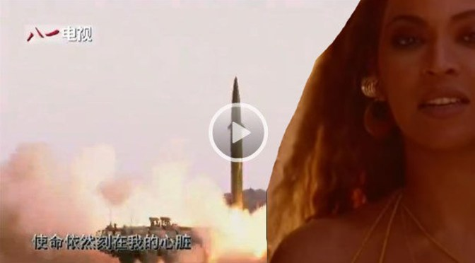 "City Weekend Beijing: ""Is the People's Liberation Army's Video Cooler Than Beyonce's Lemonade?"""