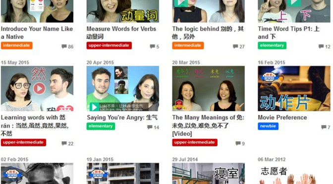 "City Weekend Beijing: ""6 of the Internet's Best Chinese Learning Tools"""