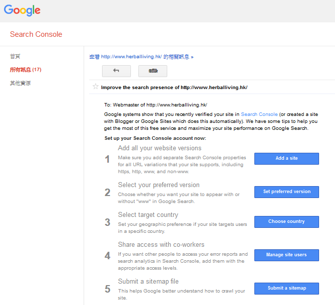 search console settings for website
