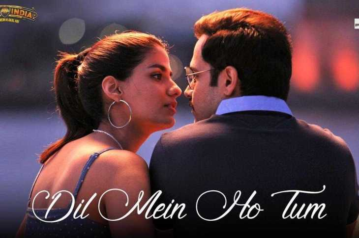 Dil Mein Ho Tum Song Download Ringtone