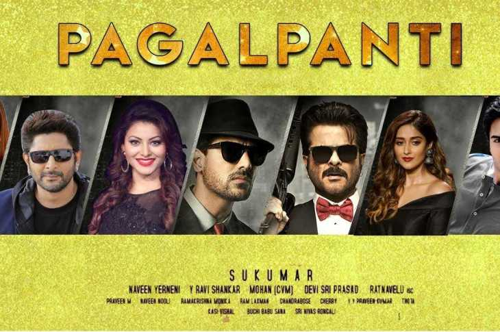 Pagalpanti movie poster