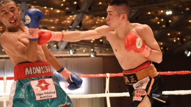 Boxing Archives   The Ring Ryuya Yamanaka announces retirement after suffering cerebral hemorrhage