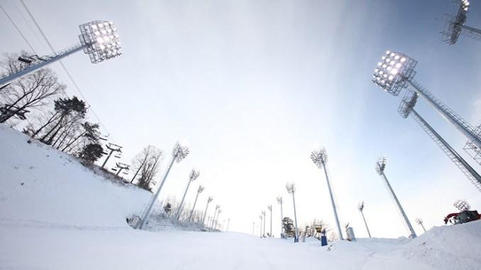 Corea del Sud, Philips Lighting illumina quattro stadi olimpici