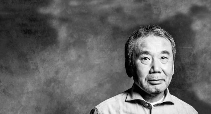 Haruki Murakami's <i>Killing Commendatore</i>