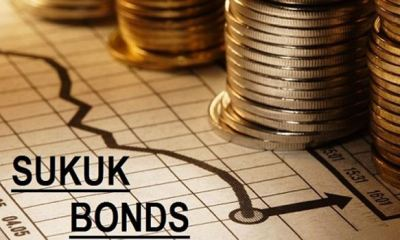 Nigerian govt's 5-year bond yield falls by 2% after CBN's lending rate cut