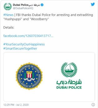 ALLEGED CYBER FRAUD: Dubai Police hand over Hushpuppi to FBI