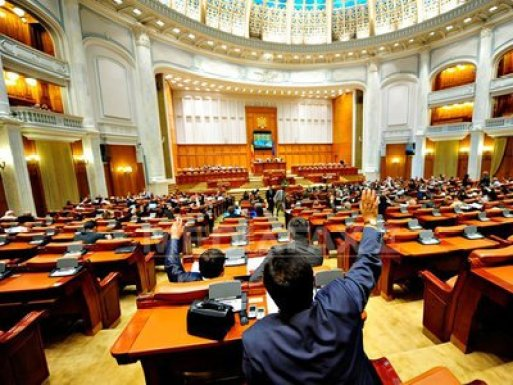 camera-deputatilor-vot