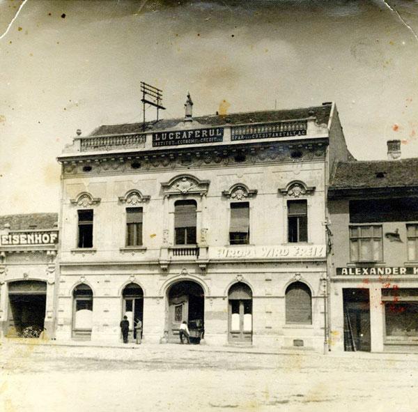 """Banca """"Luceafărul"""" din Vârșeț, anii `30 ai secolului trecut"""