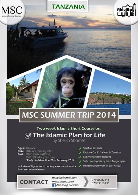 A Course on the Islamic Plan for Life