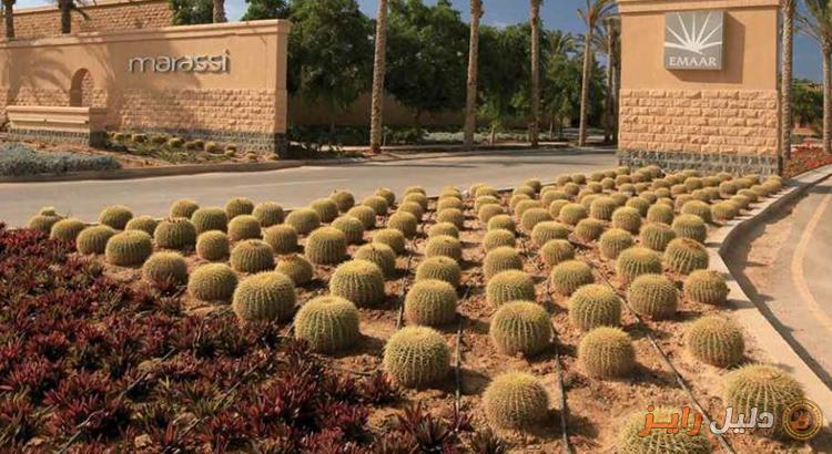قرية مراسى   الساحل الشمالي   تسويق عقاري