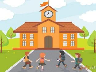 مدارس لغات خاصه فى المندرة – الاسكندريه
