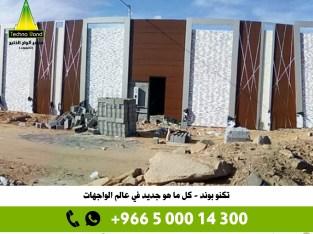 كلادينج تكنوبوند | مصنع ألواح الخليج | كلادينج