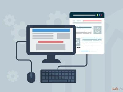 تصميم و تطوير مواقع الويب   تصميم موقع الكتروني