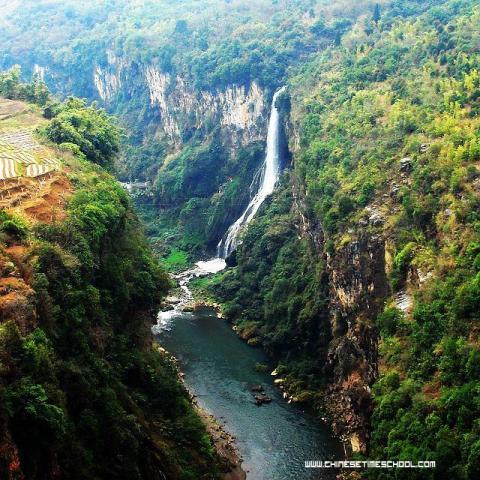 Canyon Malinghe