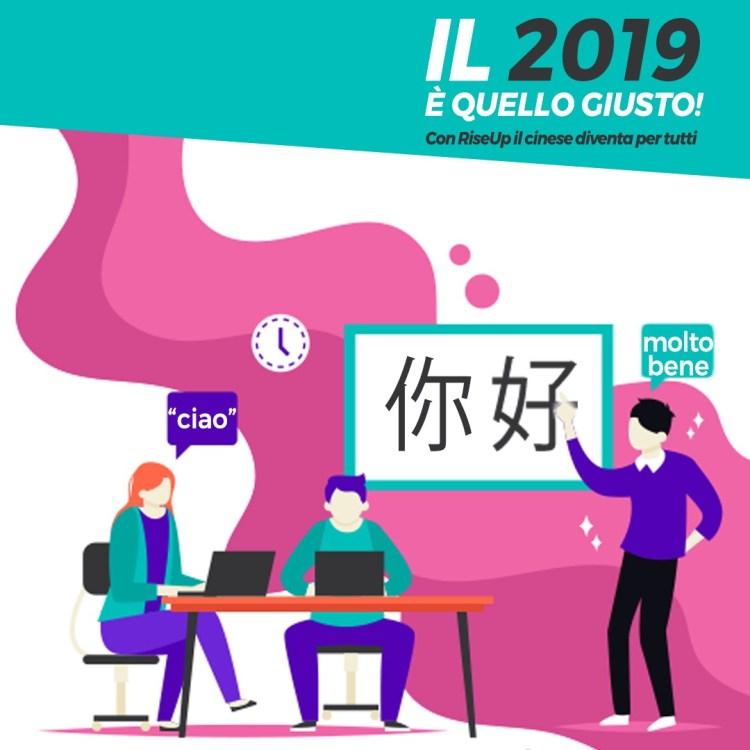 Corso HSK1 - Vuoi Studiare la lingua cinese? il 2019 è l'anno giusto