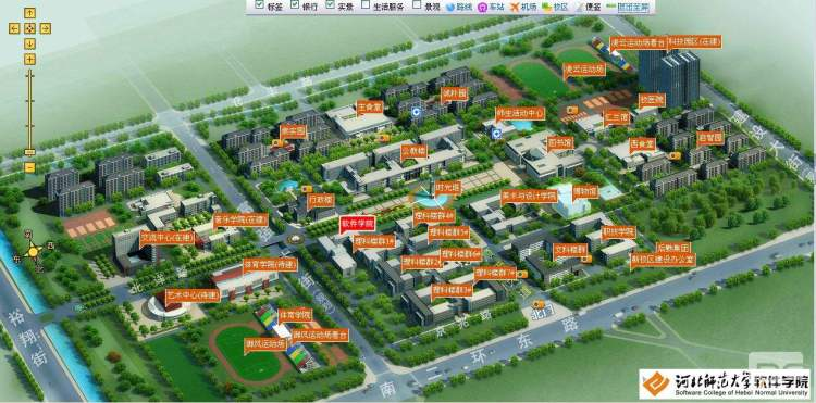 Campus dell'Hebei Normal University