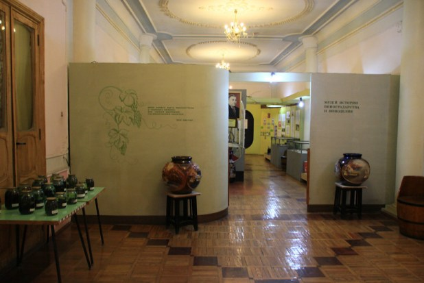 filatov wine museum