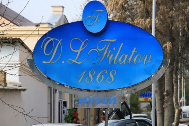 filatov winery samarkand