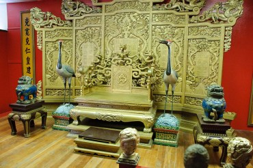 Emperor Qin's throne