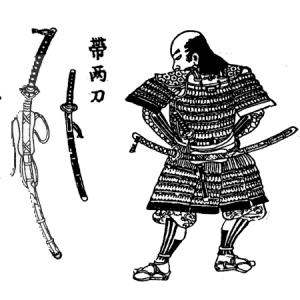 Samurai with tachi