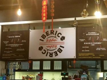 クアラルンプール郊外・ペタリンジャヤのレストラン紹介②【Malaysia・Petaling Jaya】