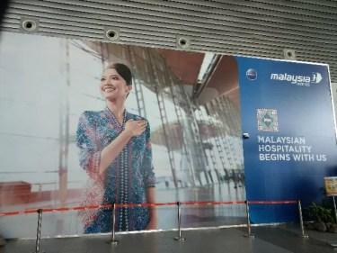 コタキナバル空港マレーシア航空ラウンジ&国内線搭乗記 2019.12年末年始 家族4人でクアラルンプール&コタキナバル旅行記⑭