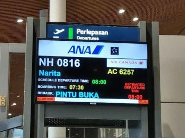 ANA816便にて帰国 そして名古屋へ 2019.12年末年始 家族4人でクアラルンプール&コタキナバル旅行記⑯