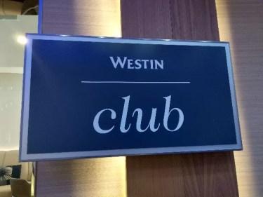 ウェスティン・クアラルンプールのクラブラウンジ紹介。営業時間・朝食・アフタヌーンティー・カクテルタイムの様子など【The Westin Kuala Lumpur】