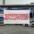 ANAマイルで沖縄那覇&石垣島•宮古島へ。2カ所に旅行可能な特典航空券の予約方法と裏ワザを解説。ANAカードファミリーマイル利用。