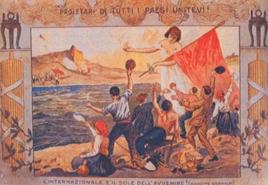 Il socialismo è internazionalista: dopo la fine di Maastricht, una nuova Europa