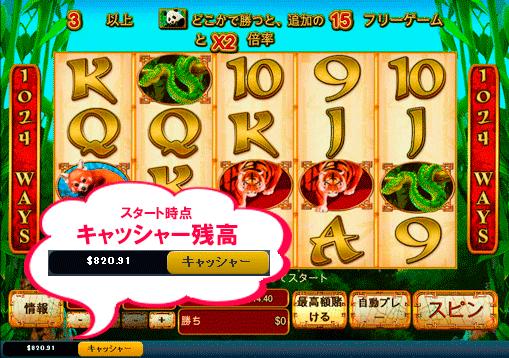 オンラインカジノで一攫千金!!2