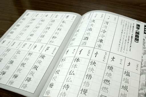 日本語対応をしているのが魅力