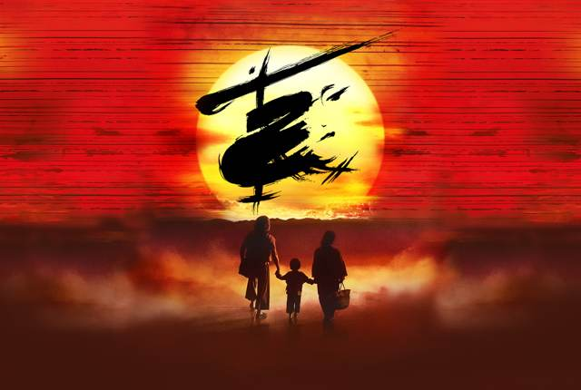 Miss Saigon: «Madama Butterfly» in musical