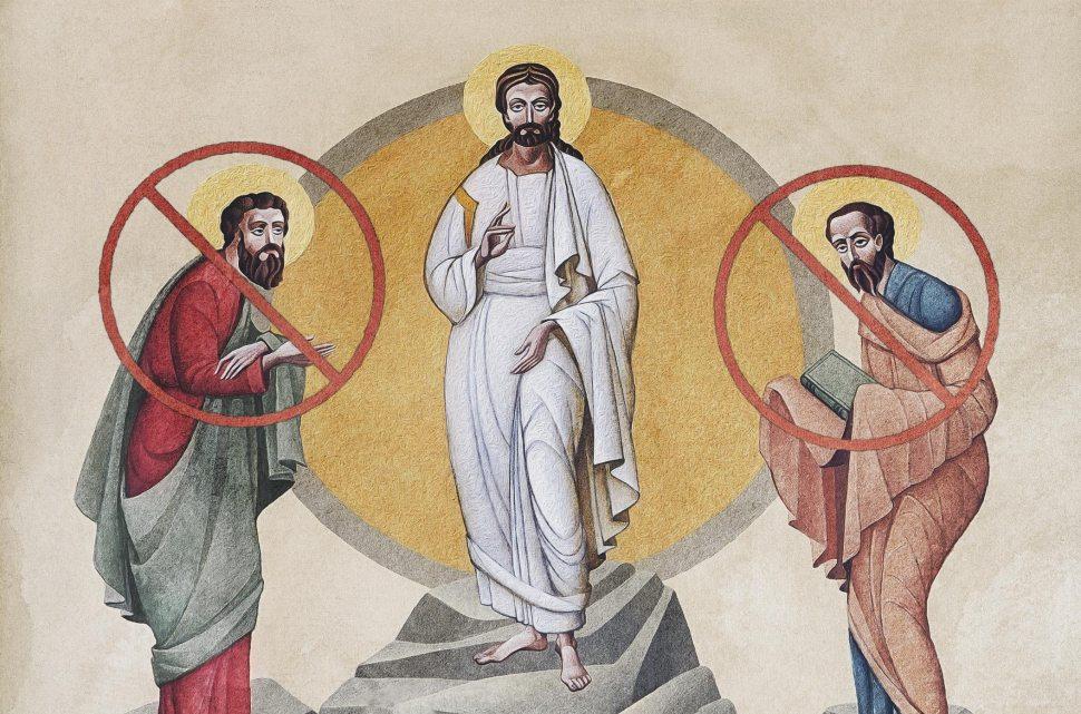 No Moses or Elijah