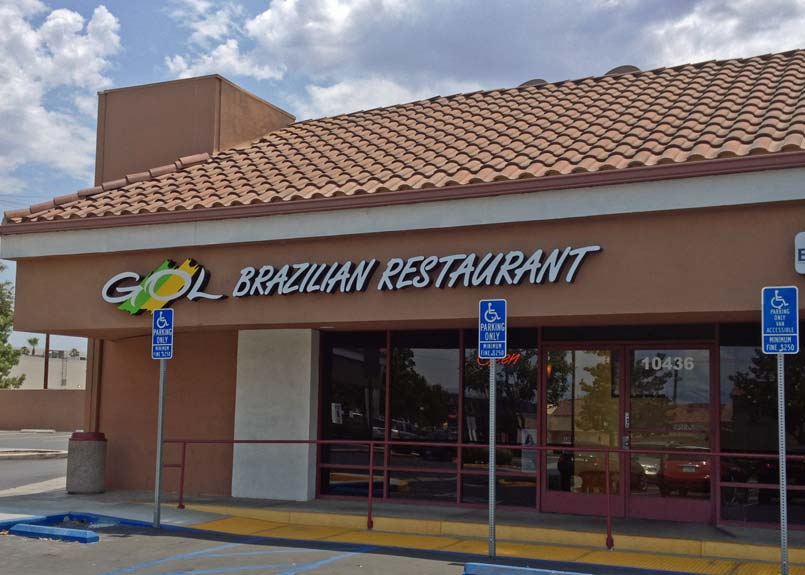 Gol Brazilian Restaurant - Riverside, CA
